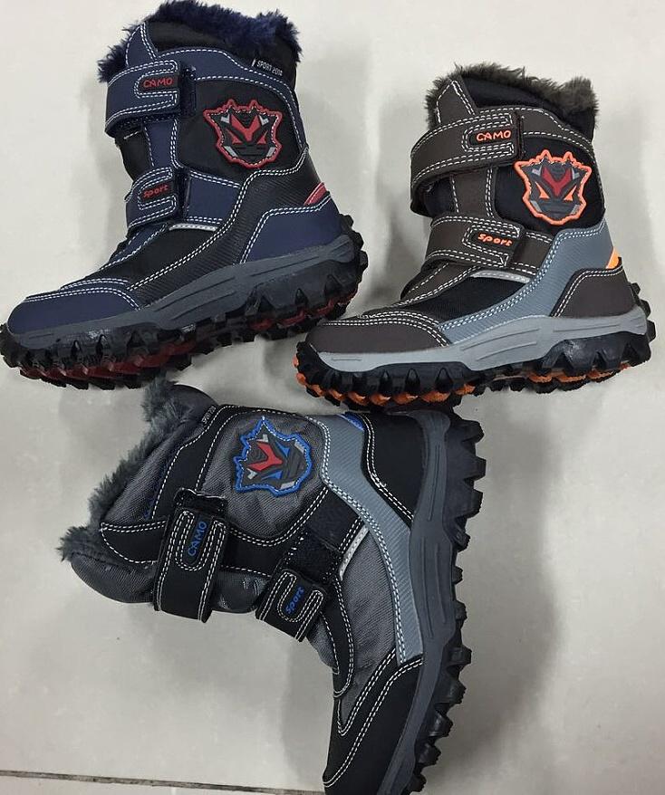 Chlapecká zimní obuv (25-30)
