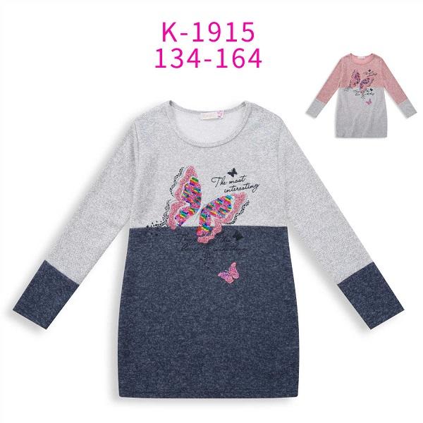 Dívčí triko s  dlouhým rukávem  a flitry  KUGO (134-164)