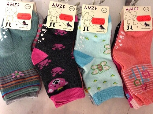 Chlapecké ponožky AMZF (17-26)