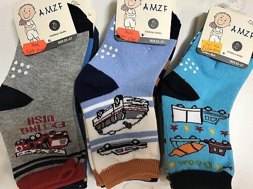Chlapecké ponožky AMZF (vel. 17-27) protiskluz