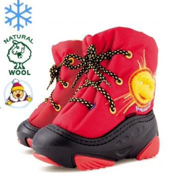 Dětské zimní sněhule DEMAR (20-29)