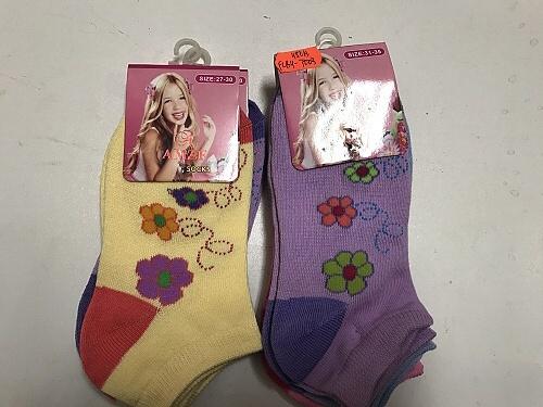 Dívčí kotníčkové ponožky AMZF (17-26)
