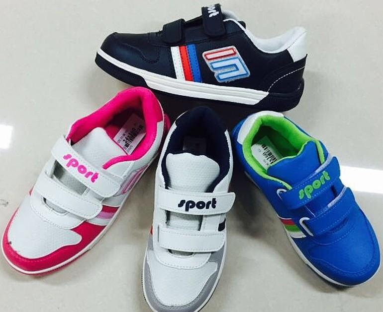 Dětská sportovní obuv  (25-30)