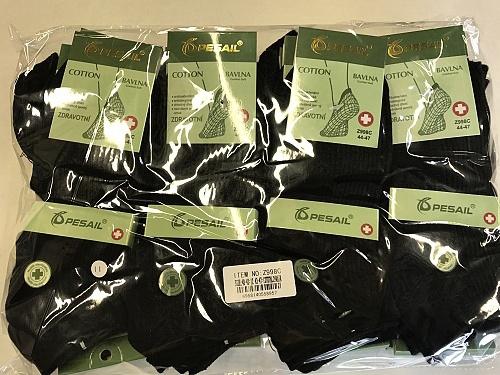 Pánské zdravotní kotníčkové ponožky PESAIL (40-47) černé