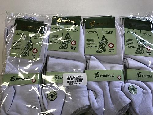 Pánské zdravotní kotníčkové ponožky PESAIL (40-47) bílé