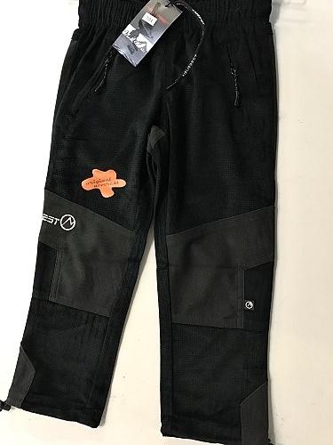 Dětské outdoorové kalhoty NEVEREST (98-128)