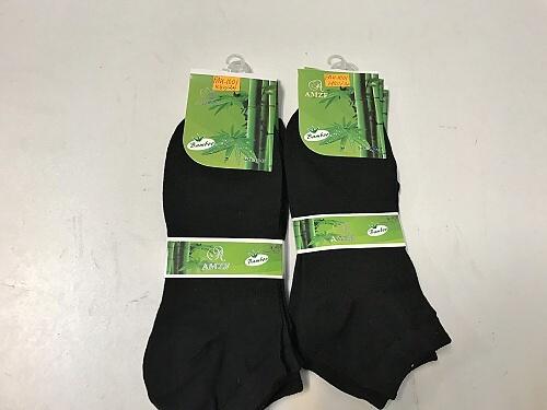 Pánské bambusové  kotníčkové ponožky AMZF (42-47)