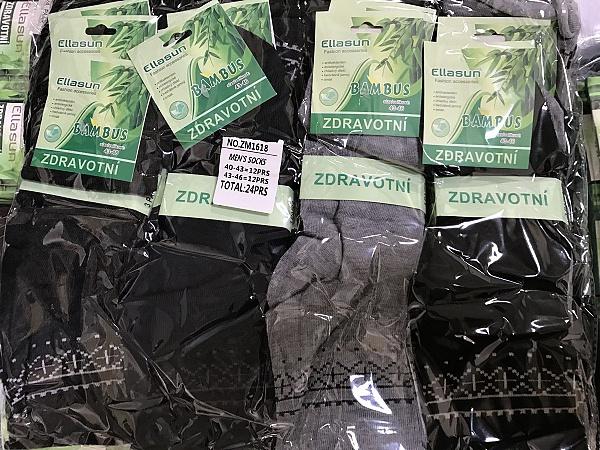 Pánské zdravotní bambus. ponožky ELLASUN (39-46)