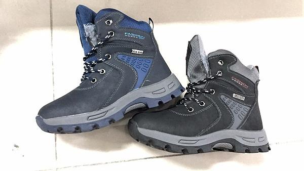 Chlapecká zimní obuv (32-37)