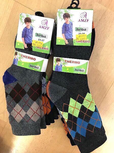 Chlapecké vlněné thermo ponožky AMZF (27-35)