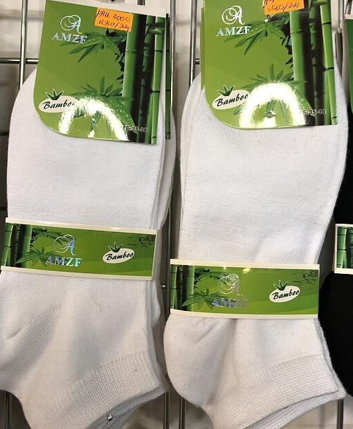 Dámské bambus.kotníč.ponožky AZMF (35-42)