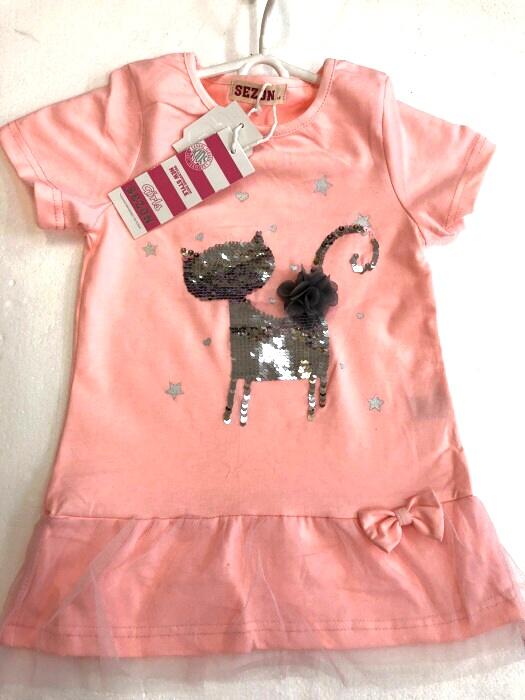 Dívčí triko s flitry SEZON (98-128)