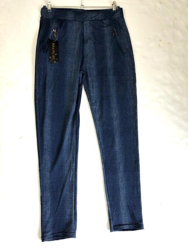 Dámské kalhoty (XL-4XL)