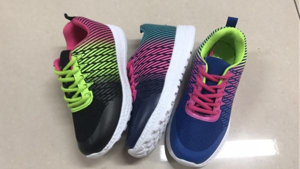 Dětská sportovní  obuv (30-35)