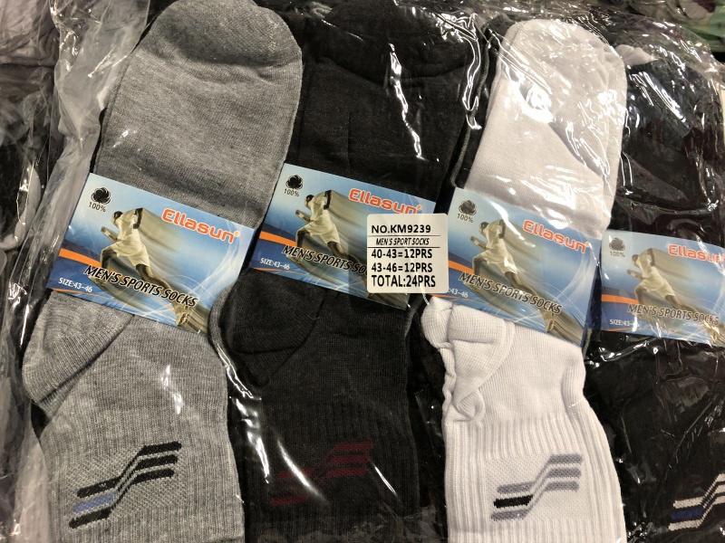 Pánské  ponožky ELLASUN (39-46)