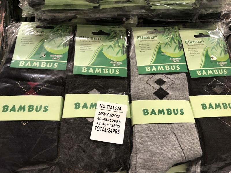 Pánské bambusové  ponožky ELLASUN (39-46)