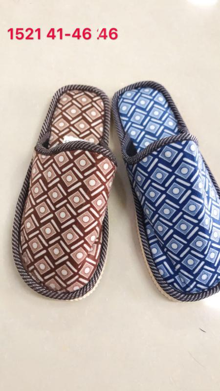 Pánské domácí pantofle LISTAR (41-46)