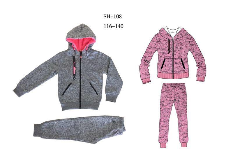 Dívčí tepláková souprava  SEZON (116-140)