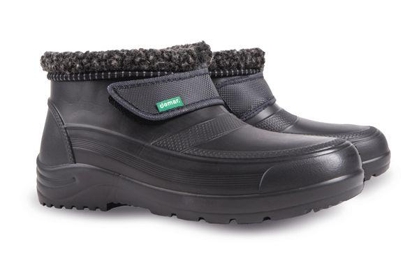 Dámské vyteplené pantofle DEMAR (36-42)