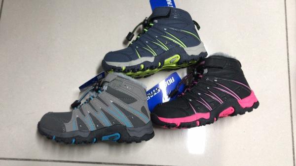 Dětská zimní kotníčkové obuv RODSTAR (31-36)