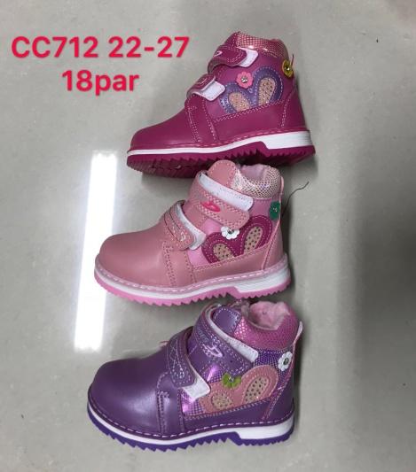 Dívčí zimní kotníčková obuv (22-27)
