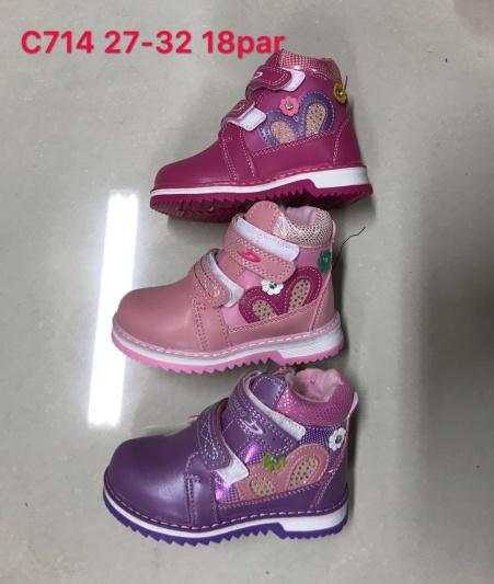 Dívčí zimní kotníčková obuv (27-32)