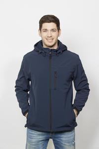 Pánská softshellová bunda s kapucí (M-XXL) tmavě modrá