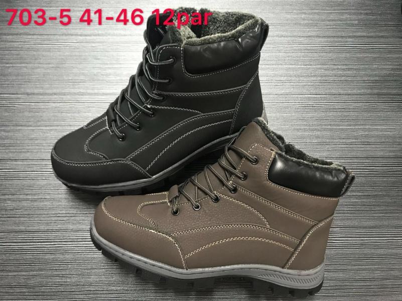Pánská vyteplená  zimní obuv(41-46)