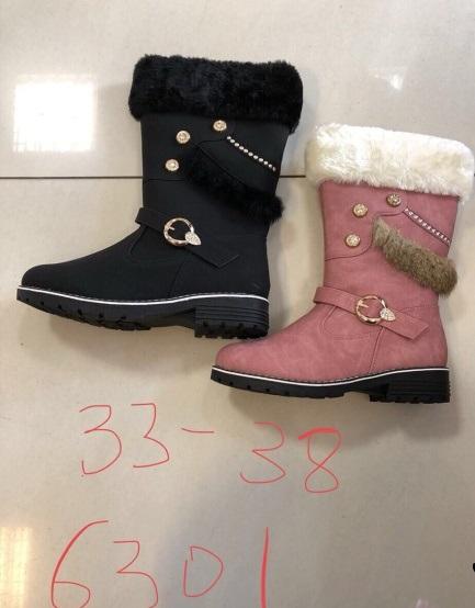 Dívčí zimní kozačky (33-38)