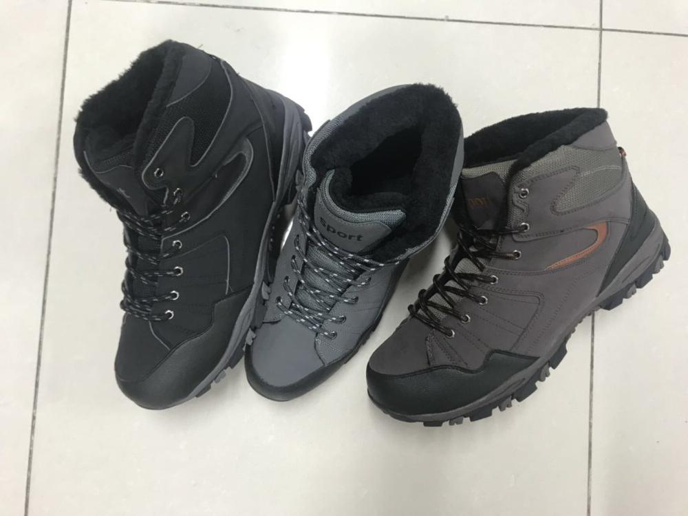 Pánská vyteplená  zimní obuv(47-49)
