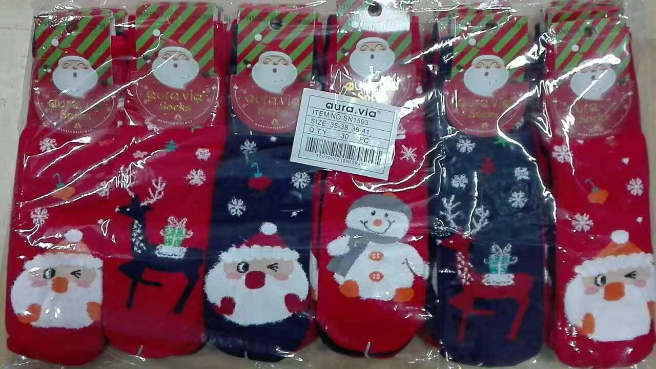 Dámské vánoční ponožky AURA-VIA (35-41)