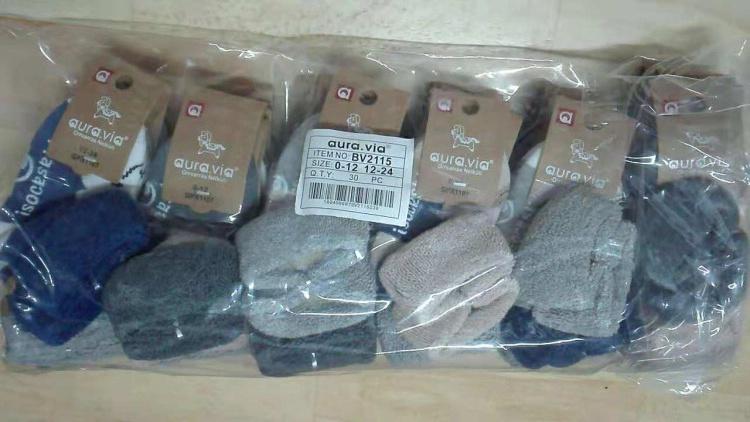 Kojenecké  ponožky thermo AURA-VIA (0-24 měsíců)