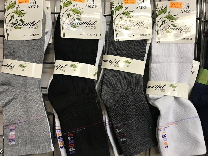 Dámské ponožky AZMF (35-42)