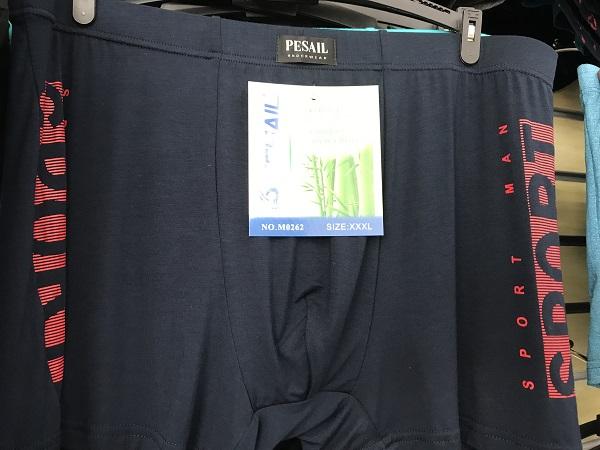 Pánské bambusové boxerky PESAIL (L-3XL)