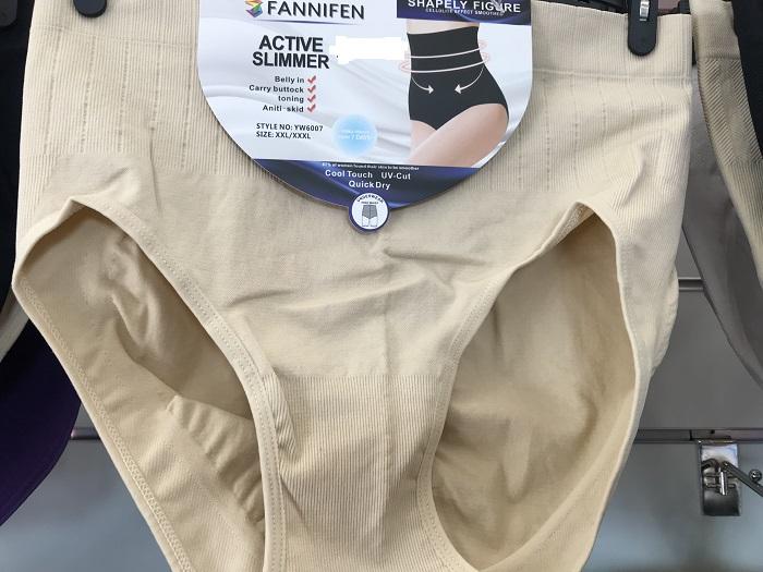 Dámské  stahovací spodní kalhotky GRENICE  (M-XXL)