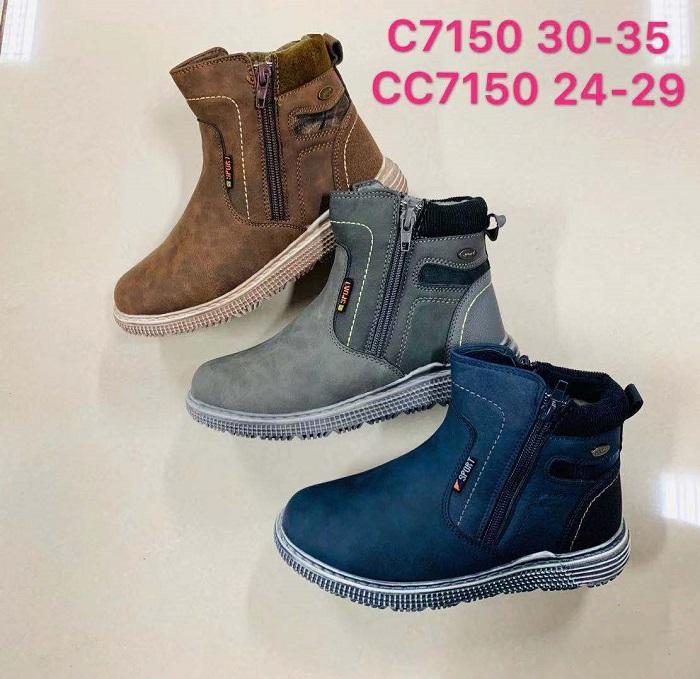 Chlapecká zimní kotníčková obuv (30-35)