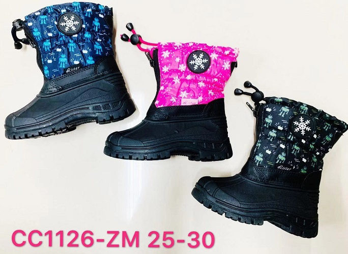Dětské zimní gumové sněhule (25-30)