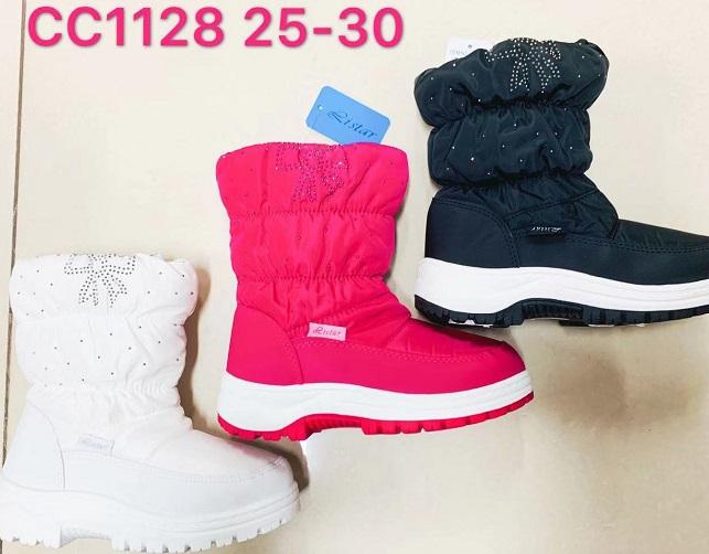 Dětské pogumované  zimní sněhule (30-35)