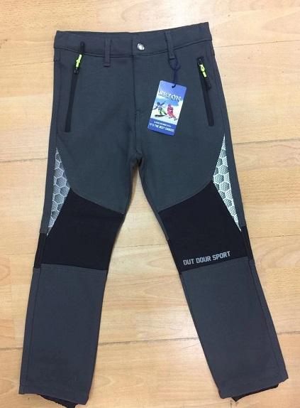 Dorostenecké šusťákové teplé kalhoty  SEZON (134-164)