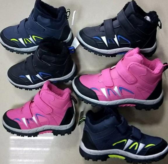 Dětské  zimní kotníčková obuv (30-35)
