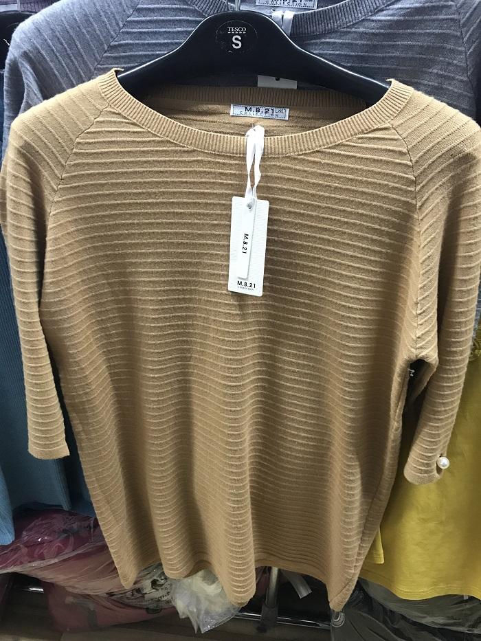 Dámský svetr M.B.21  (S/M-L/XL)