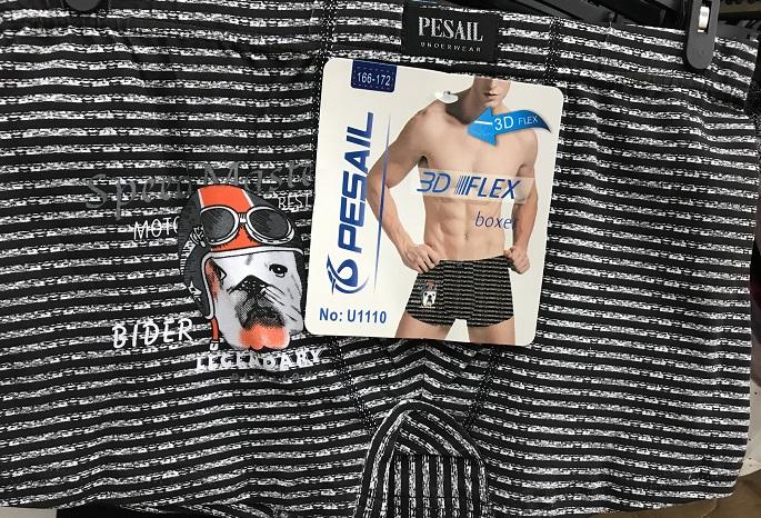 Dorostenecké  trenkoslipy (boxerky) PESAIL (160-178)