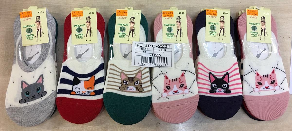 Dívčí bambusové ťapky (ponožky) AZMF (32-35,35-38)