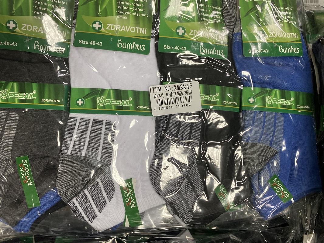 Pánské zdravotní kotníčkové ponožky PESAIL (40-47)