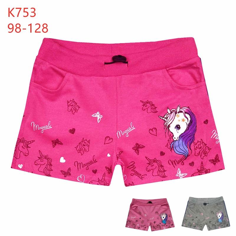 Dívčí šortky   KUGO (98-128)