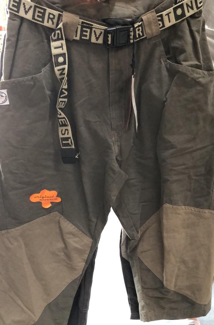 Dospělé 3/4 outdoorové slabé  kalhoty Neverest (S-3XL)