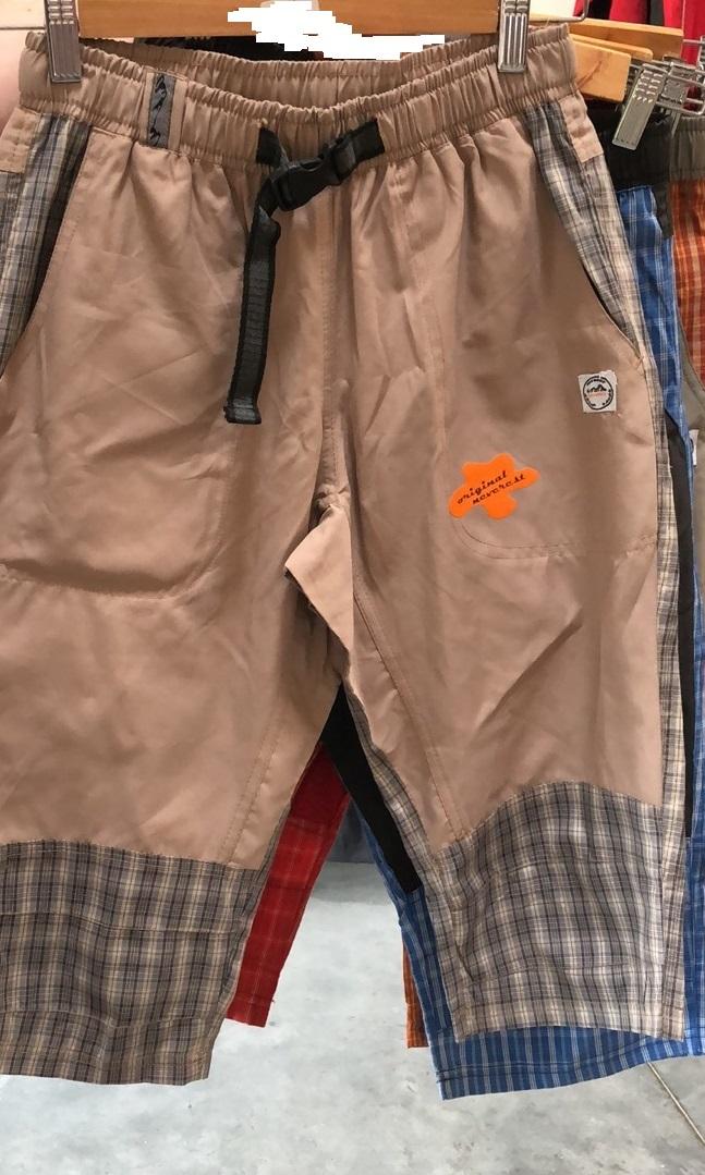 Dorostenecké outdoorové 3/4 kalhoty NEVEREST(134-164)