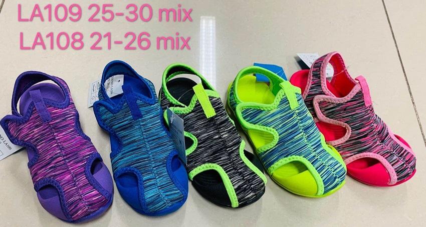 Dětské  sportovní sandále  (21-26)
