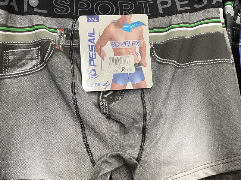 Pánské bavlněné boxerky PESAIL  (M-XXL)