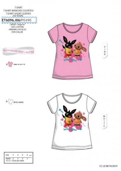 Dívčí  triko s krátkým rukávem BING (92-116)